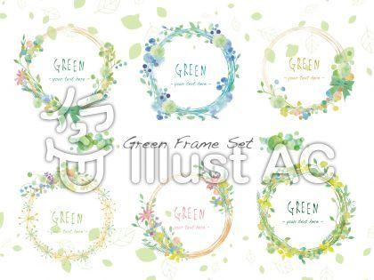 新緑フレームセットver16イラスト No 1084987 無料イラストなら イラストac 2020 フリー素材 イラスト フレーム イラスト イラスト