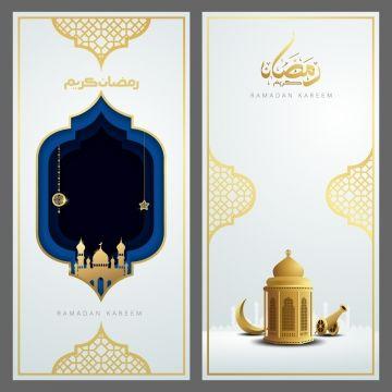 Ramadan Kareem Islamic Greeting Card Template Design Ramadan Kareem Greeting Card Template Ramadan Greetings