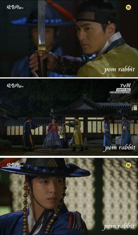 韓国ドラマ 三銃士 5話 の画像고마워コマウォ 韓国ドラマ 韓国ドラマ