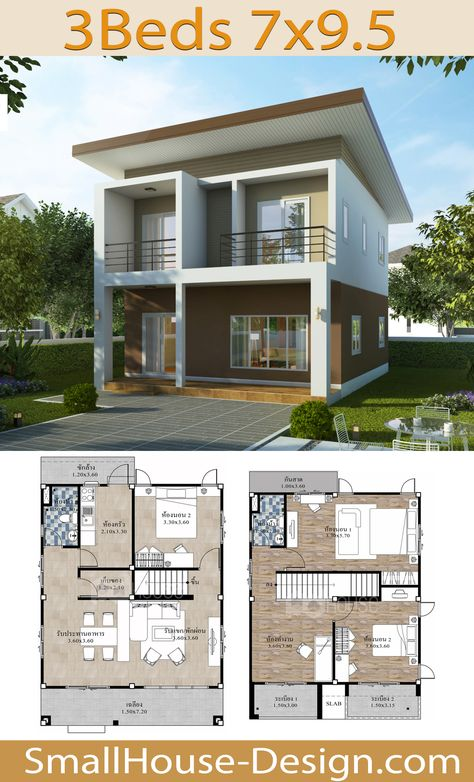 Small House Design 7x9.5 with 3 Bedrooms. EARTH HOME SERIES Tropical StyleLine EA-117, 2-story house 3 bedrooms, 2 bathrooms.  Parking for 0 car, Usable area, 148 square meters, Land area 43 Square Wah, 11 meters wide 16 meters long