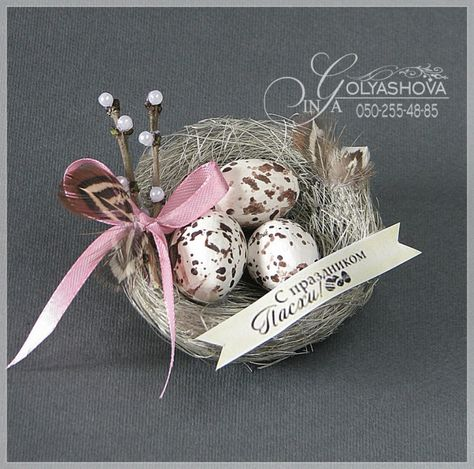 ⭐ Adorable Pâques Carte//vous souhaitant un Joyeux Pâques-Easter fleurs thème