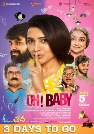 Oh Baby 2019 Hdrip 1 1gb Telugu 720p Telugu Movies Online Baby Movie Telugu Movies Download