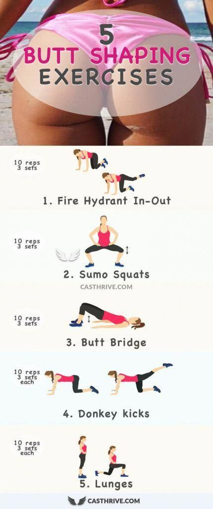 5 Simple Exercises That Will Give You a Bubble Butt Every woman wants to have a bubble butt, a round butt, a more rounded butt. You name it. The next exercises will give you what you always want. With self-discipline and hard work, you will get it. #exerciseforbumbooties