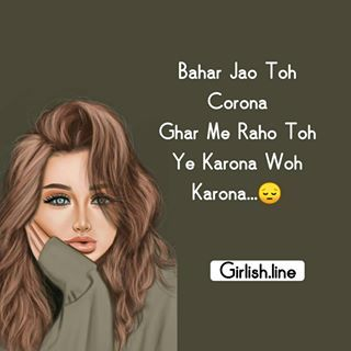 Girlish Line Girlish Line Instagram Photos And Videos Funny Girl Quotes Funny True Quotes Funny Attitude Quotes