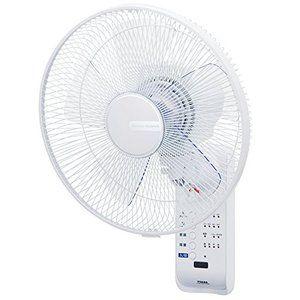 リモコン式壁掛け扇風機 微風 8時間オートオフタイマー 直径30cm 5枚羽根 壁掛扇風機 壁掛け扇 サーキュレーター 送風機 ユアサ Yuasa 扇風機 壁掛け サーキュレーター 扇風機