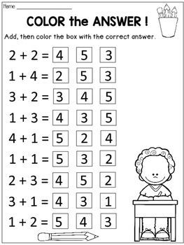Addition And Subtraction Within 5 Kindergarten Math Worksheets