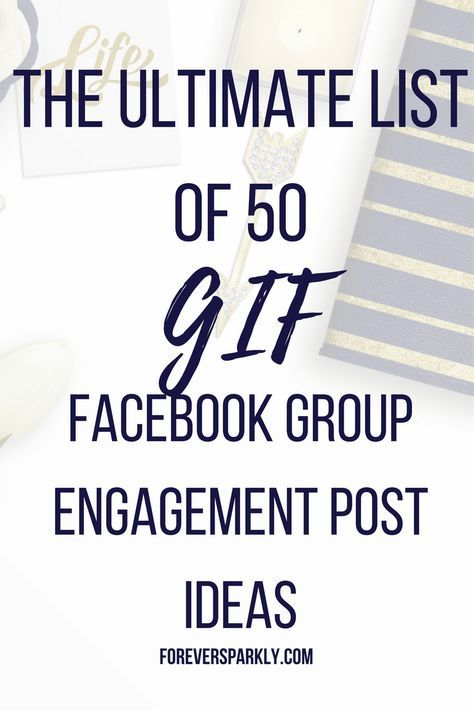 50 Gif Facebook Group Engagement Post Ideas For Direct Sellers Facebook Engagement Facebook Engagement Posts Interactive Facebook Posts