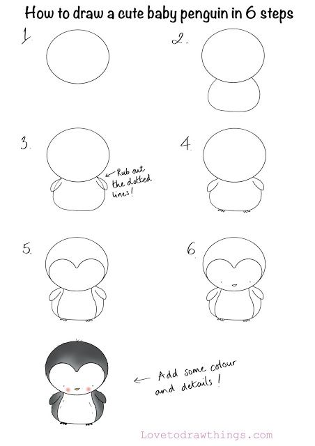 Love To Draw Things: How to draw a cute baby penguin in 6 steps