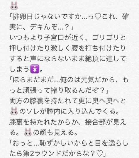 裏 夢小説 刀剣乱舞 裏夢小説ランキング!