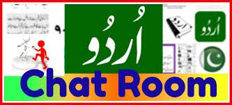 Urdu Chat Room Chat Room Online Free Chat Chat
