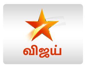 Star Vijay TV - Star Vijay Online - Watch Star Vijay Live TV