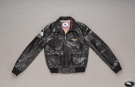 d17ff70e432a Женская куртка «Maryland G-1» John Douglas   Лётная одежда для женщин.