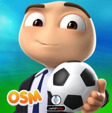Online Soccer Manager تحميل لعبة المدرب الافضل للكمبيوتر و للاندرويد Http Ift Tt 2slosg4 Sports Games For Kids Soccer Football Manager
