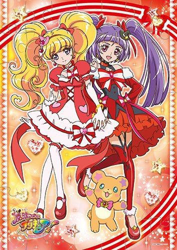 Maho Girls Precure Ruby Passionale Magical Girl Anime Pretty