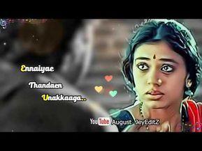 Ennai Than Anbe Maranthaayo Sundari Kannal Oru Sethi Lyrics Youtube Audio Songs Free Download Old Song Download Tamil Video Songs