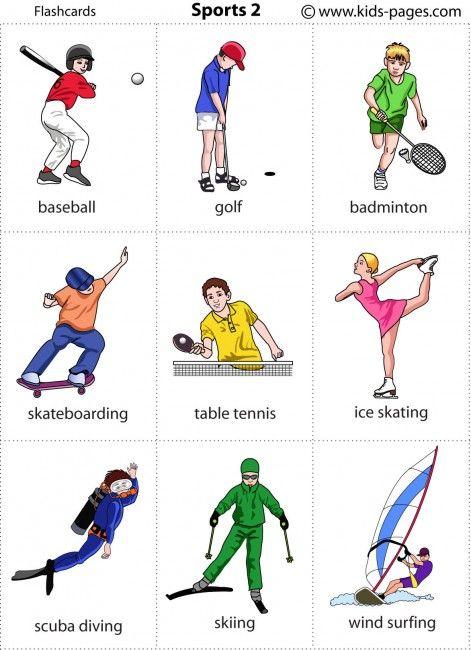Sports перевод на русский язык