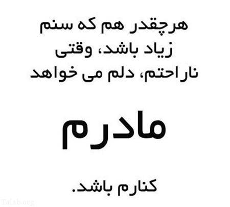 عکس پروفایل مادر فوت شده Old Quotes Funny Education Quotes Afghan Quotes