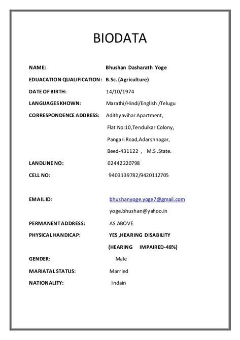 Biodata Name Bhushan Dasharath Yoge Eduacation Qualification B Sc Agriculture Dat Biodata Format Download Bio Data For Marriage Marriage Biodata Format