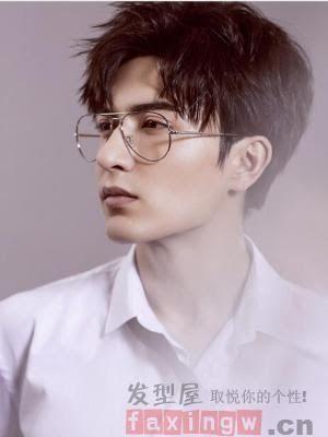 Boy Handsome Korean Perm Hot Sales Handsome Boys Wig Korean
