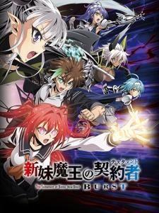 Shinmai Maou No Testament Burst Anime 3 Arte De Anime Anime