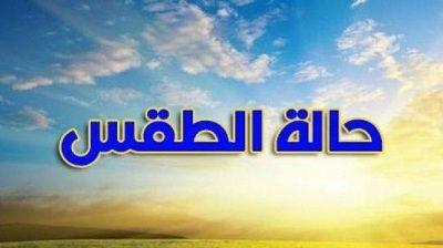 حالة الطقس ودرجات الحراراة اليوم الثلاثاء 10 مارس 2020 يقول خبراء هيئة الأرصاد الجوية فى مصر أن اليوم الثلاثاء 10 مار Blog Posts Todays Weather School Logos