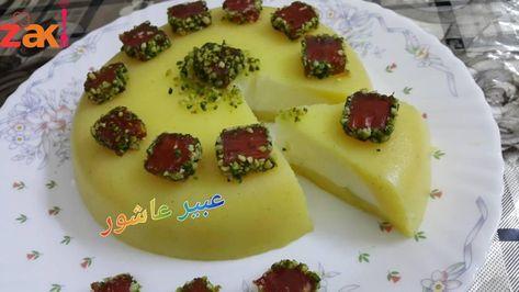 كريزة بحشوة القشطة وجوز الهند زاكي Food Arabic Food Tasty