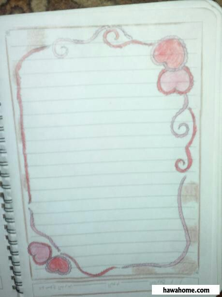 Pin By Zozaya 7 On تسطيرات دفاتر Flower Drawing Design Page Decoration Page Borders Design