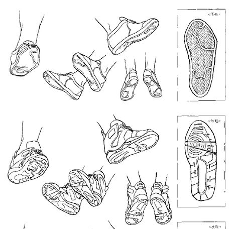 How To Draw Anime Shoes Step By Step Animeoutline Anime Drawings Drawings Shoe Step