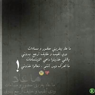 Pin By Inas Gadalla On غ ر ب ة ر وح Art Quotes Chalkboard Quote Art Chalkboard Quotes