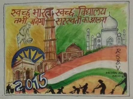 Image Result For Poster On Swachh Bharat Painting Poster On