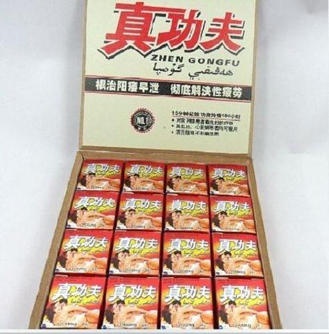 sms 081224444559 jual obat kuat lian zhan qi tian obat