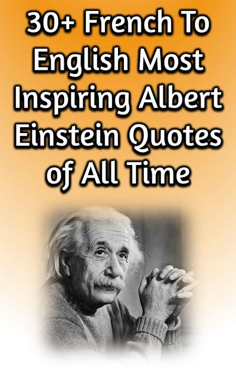 Albert Einstein French Quotes French Quotes With English