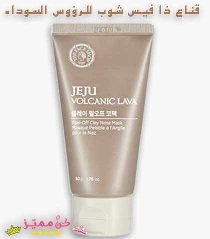 افضل منتجات ذا فيس شوب واسعارها تجربتي مع منتجات ذا فيس شوب Best Products Of The Face Shop And Prices My Experienc Shampoo Bottle Shampoo Beauty