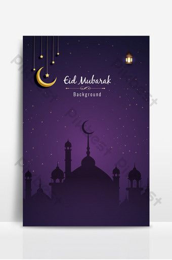 30+ Background Eid Poster Design