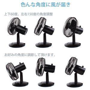 Usb 卓上扇風機 小型 Lipointjp 首振りタイプ 3段階風力調節可能 静音 強力 電池式 持ち運び 卓上 Usb扇風機 ブラック 扇風機 小型 ショッピング Usb 扇風機