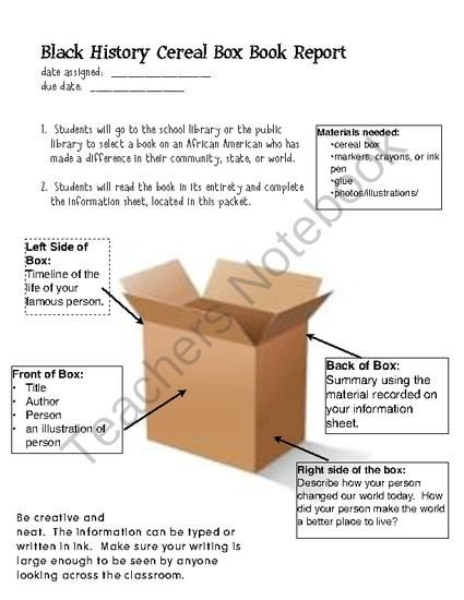 Cereal Box Biography Project - Black History Month or any - cereal box book report sample