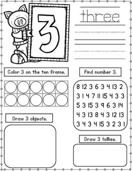 Numbers 1 10 Practice Worksheets Kinder Math Activities Dual Language Kinder Math Activities Spanish Teacher Resources