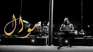 Balti Mawal Mp3 Indir Balti Mawal Muzik Videolari Yeni Muzik Muzik