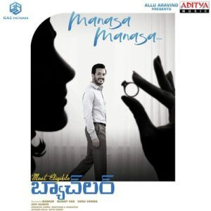 Naa Songs Telugu Hindi English Private Dj Folk Remix Mp3 Songs Download Naasongs In 2020 New Movie Song Songs Mp3 Song