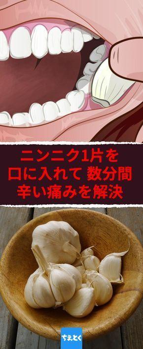 歯 が 痛い 対処 法