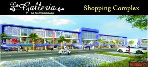 La Galleria Retail Shops Shopping Sale Retail Shop Galleria