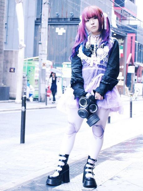 Kua Oyasumi. (日本 Fashion ❤)