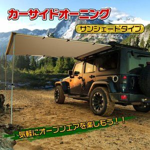 Carefree Pioneer Lite Buy It As A Complete Awning Or Simply Change Out Your Existing Hardware Livec Best Truck Camper Camper Awnings Truck Camper