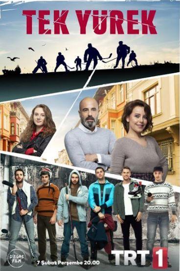 مسلسل قلب واحد الحلقة 2 الثانية مترجمة Tv Series Tv Series 2017 Cinemax