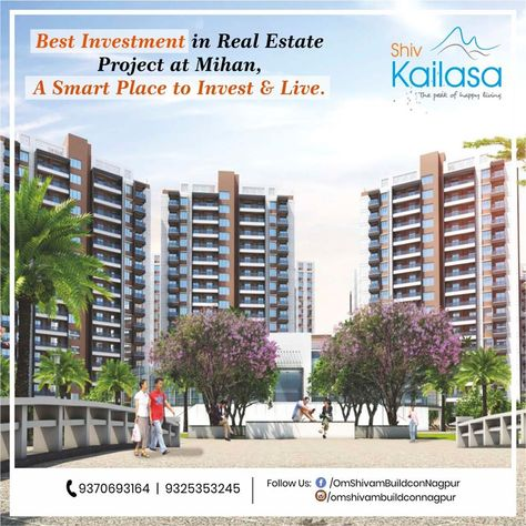If You Want To Invest In Property In The Nagpur Then Property Near Mihan Area Is Best Option Nagpur Is One Of In 2020 Investment Property Best Investments Projects