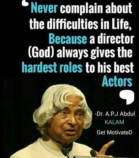 """"""" Never complain about the difficulties in life, Because a director (God) always gives the hardest roles to his best Actors – popular memes on the site ifunny.co"""