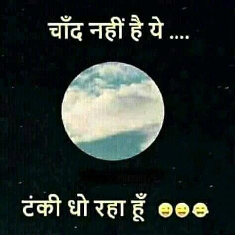 Shayari Mere Pyar Ki Funny Joke Quote Some Funny Jokes Cute Funny Quotes