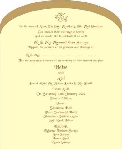 Wedding Invitations Wording Muslim Cards 33 Ideas Muslim Wedding Invitations Marriage Invitation Card Muslim Wedding Cards