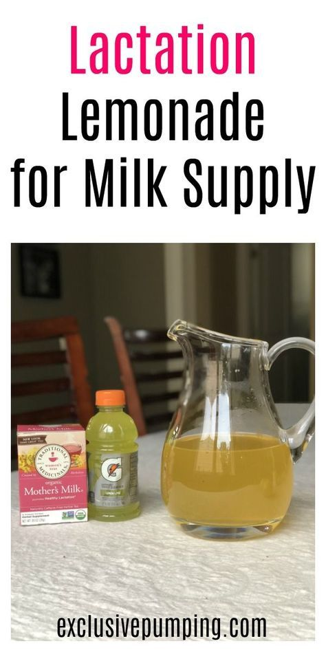 If you're not a fan of nursing tea, one option is to combine it with Gatorade (also good for milk supply) to make a lactation lemonade or lactorade. Click to make it or pin for later! #breastfeeding #lactationrecipe