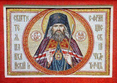 St John Maximovitch, Holy Ascension Russian Orthodox Church